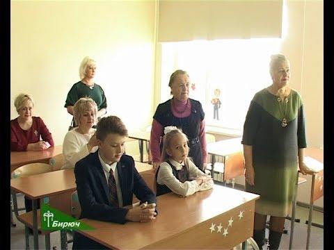 Форум поколений «Новая точка отсчёта» прошел на базе СОШ города Бирюча. 05.11.2019