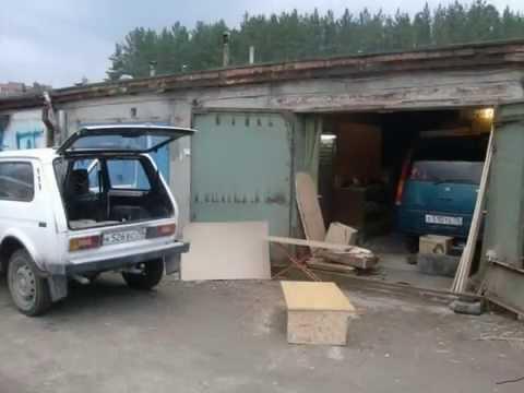 видео: Как обустроить гараж?