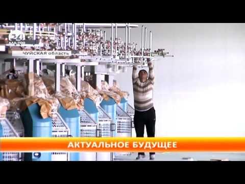 Поддержка текстильной промышленности. РКФР. Текстиль Транс