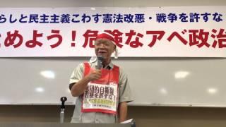 15/6/14 集会 釜日労三浦さんのお話