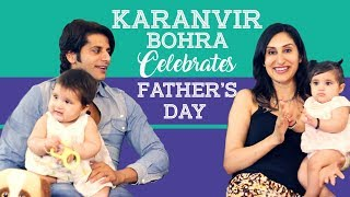 Karanvir Bohra and his twin baby girls celebrate Father