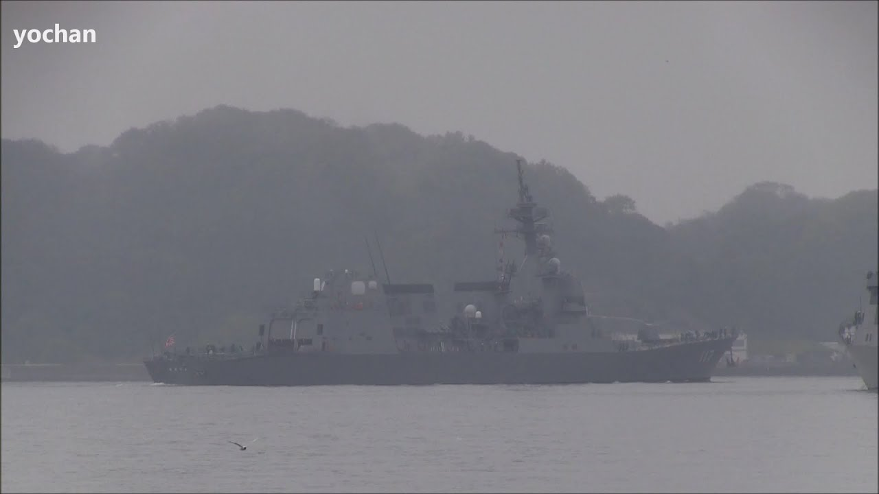 Rainy day - Destroyer of JMSDF.Akizuki-class: JS SUZUTSUKI (DD 117) Departure