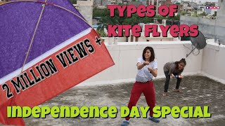 Desi kite Flyers | Type of kite flyers| Happy independence day | BLAH