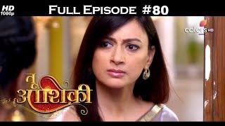 Tu Aashiqui - Full Episode 80 - With English Subtitles