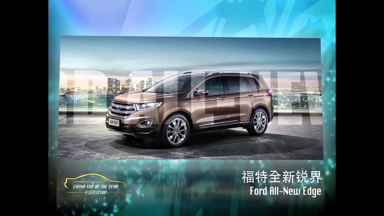China Suv Of The Year 2016 Shortlist
