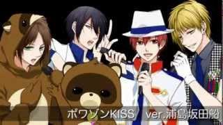 【POISON KISS】QUARTET★NIGHT うたの☆プリンスさまっ♪マジLOVE2000%