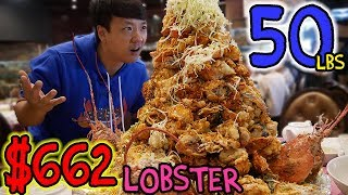 connectYoutube - $662 MONSTER Lobster MOUNTAIN: 50 Pounds!!!