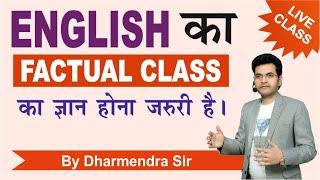 English Class Basic to Advance / Spoken English / English for SSC CGL UPSC By Dharmendra Sir
