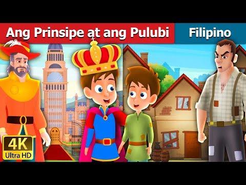 Ang Prinsipe at ang Pulubi | Kwentong Pambata | Filipino