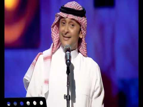 #20 Abdul Majeed Abdullah - Estakthart - Dubai 2014 | ج 20 عبد المجيد عبد الله - استكثرت - دبي 2014