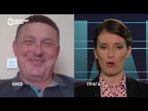 Украинский политолог — о первой речи Зеленского-президента