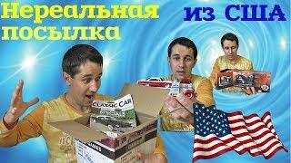 Посылка из Америки. Коллекционные модели для Сами с усами