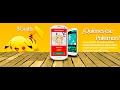 ¿Quién es ese Pokémon? | Android