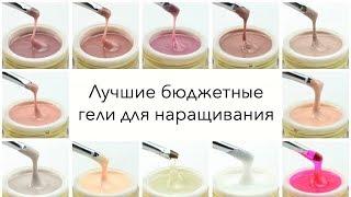 видео Услуги маникюра в Казахстане.