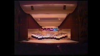 1991年 第40回 東京六大学合唱連盟 記念定期演奏会