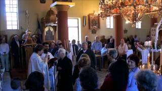 Εορτάσθηκε η Ανάληψη του Κυρίου στο Δαράτσο