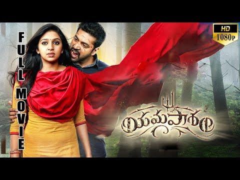 Jayam Ravi Latest Telugu Full Movie   Lakshmi Menon
