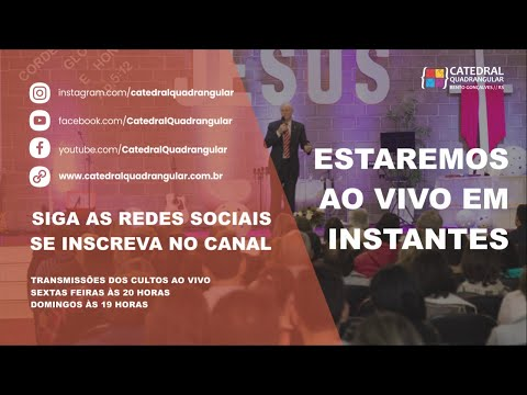 Tema: Terra Estranha - 11/10/2020 - Live às 19hs - Culto de Santa Ceia