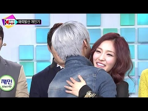 All The K-pop - Entertainment Academy 1-1, 올 더 케이팝 - 예능사관학교 1-1 #01, 23회 20130305