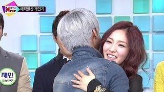 Download All The K-pop - Entertainment Academy 1-1, 올 더 케이팝 - 예능사관학교 1-1 #01, 23회 20130305