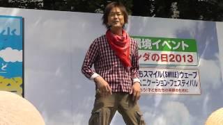 秋じゃないけど収穫祭 2013 キッズ劇場ピース 高橋秀幸 go ahead!