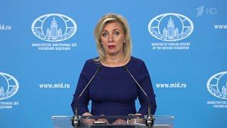 Чехия вышлет еще больше российских дипломатов.