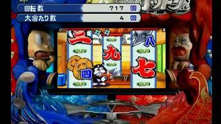 PS2 CR忍者ハットリくんHN 1/308.5.