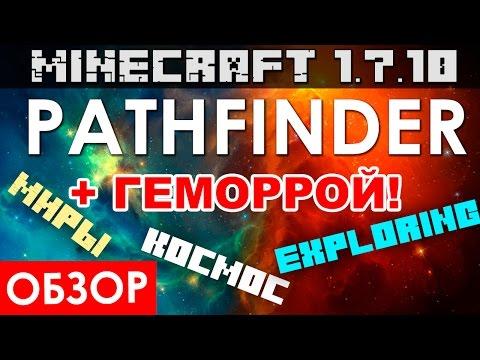 Скачать карту с нпс Summer town для Minecraft ,