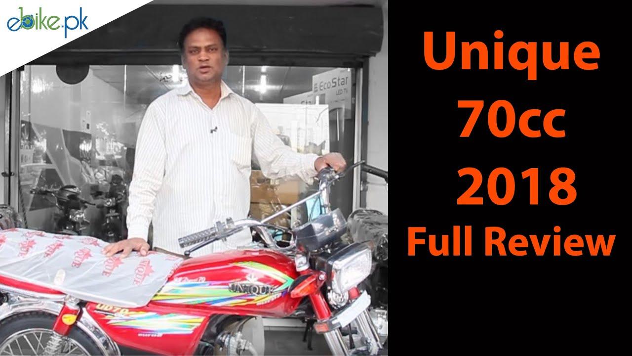 Unique 70cc 2018 Model Price In Pakistan Video Ebike Pk Youtube