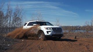 видео Новый Форд Эксплорер 2018 года | фото, комплектация, стоимость