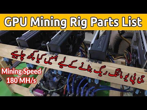 Cryptocurrency GPU Mining Rig ETH Mining  Speed 180 MH/s - Parts List | Zakria ZU