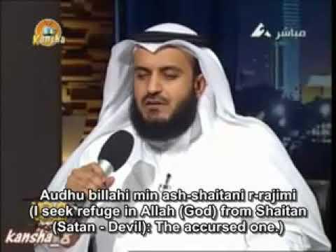 Mishari Rashid oyat al kursi