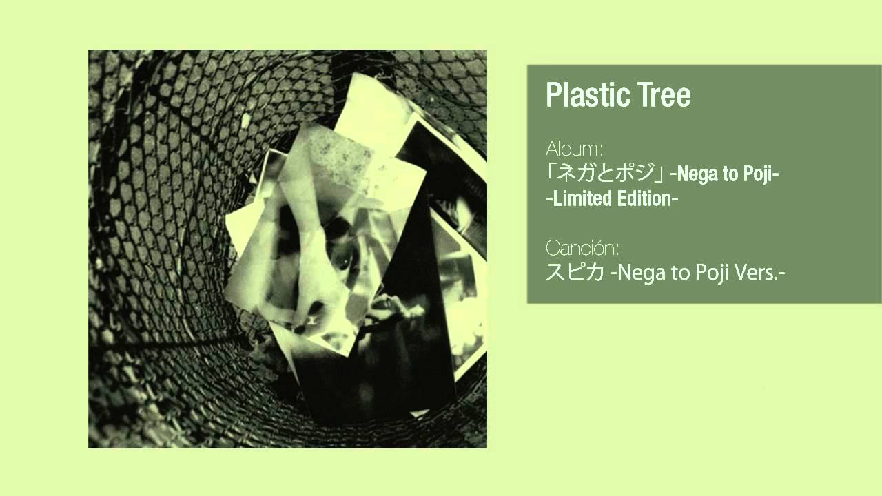 plastic tree nega to poji album