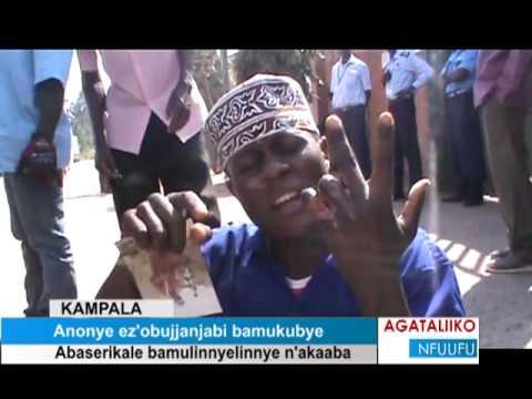 Uganda Police torturing a former Mukwano Industries employee