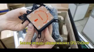 система жидкостного охлаждения PcCooler GI-AH240C Corona FRGB, распаковка, обзор, установка, тест