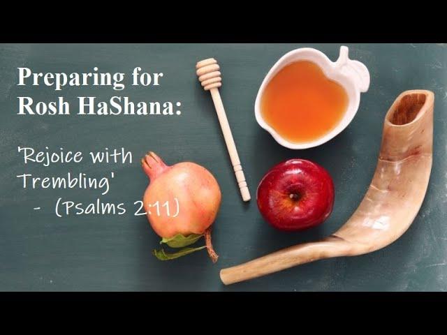 Preparing for Rosh HaShana 5781: Rejoice with Trembling