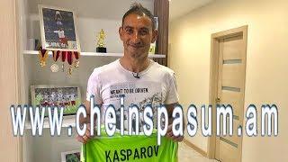 Chein Spasum - Gevorg Kasparov, Геворг Каспаров