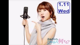 本日はベスト3先生スペシャルエディション! たかみなが東京都知事 小池百合子さんにインタビューしてきた模様をほぼノーカットでお届けします! 14時台ゲスト:w-inds.