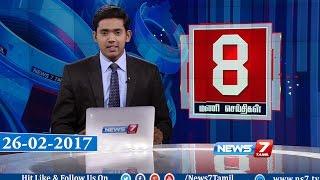 News @ 8 PM | News7 Tamil | 26-02-2017