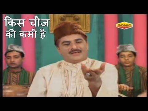 Kis Cheez Ki Kami Hai || Yusuf Malik || Islamic New Qawwali Song || Sonic Enterprise