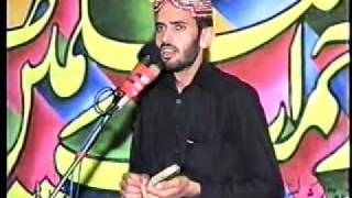 TOO SHAHY DO ALAM By Zahid Manzoor