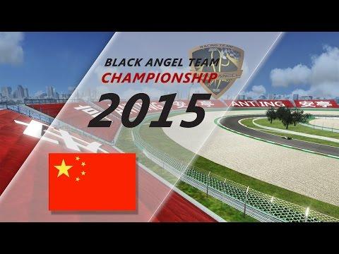 BA Championship 2015: China GP - cast by fB