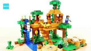 レゴ マインクラフト ジャングルツリーハウス 21125 / LEGO Minecraft The Jungle Tree House