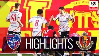 ハイライト:FC東京vs名古屋ルヴァン杯 準決勝 2021/10/10