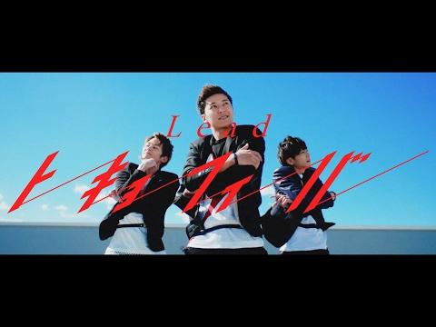 【PV】トーキョーフィーバー / Lead