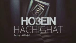 Ho3ein- Haghighat --حصین - حقیقت