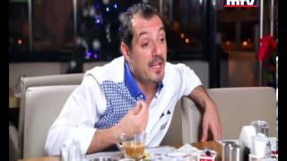Ma Fi Metlo - Season 3 - Episode 14 - ما في متلو