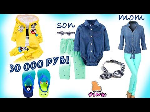 ИДЕИ ОДЕЖДЫ для Детей - МАЛЬЧИКА и МАМЫ! Carter's Osh Kosh Amazon! Baby Boy Dress Design Ideas