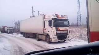 Великий Новгород магнит.