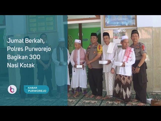 Jumat Berkah, Polres Purworejo Bagikan 300 Nasi Kotak